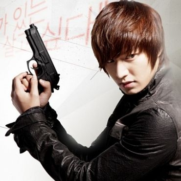 min ho 10 52 pm city hunter lee min ho